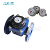 bulk cold high accuracy water meters