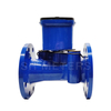Bulk size Irrigation ductile iron ultrasonic water meter