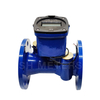 150mm 200mm remote with amr full liquid seal ductile iron cold water meter