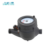 Mini 15mm20mm water meter of plastic