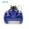 irrigation water meter with digital display bulk woltman made in china