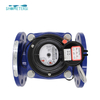 Dn100mm iron body woltman pulse counter water meter