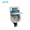 class b prepaid water meter with smart card server