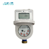 class c wireless intelligent smart residential lora water meter for sale