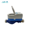 15mm 25mm smart bulk remote read gprs water meter